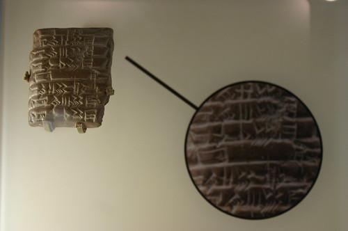 Cuneiform clay tablet