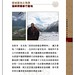 HK-Gonpo-book-1_Page_16