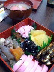 A happy new year! Having Osechi breakfast.