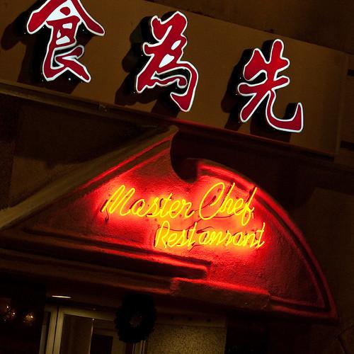 Master Chef Restaurant