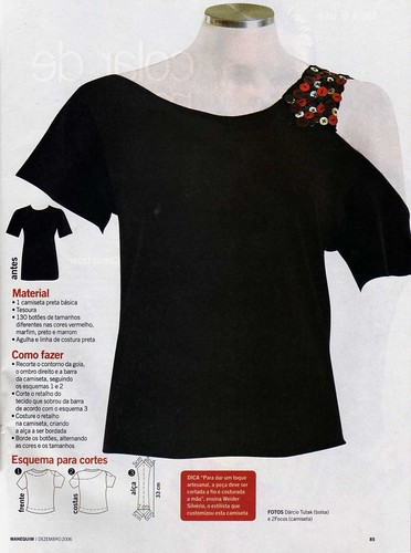 Camiseta renovada