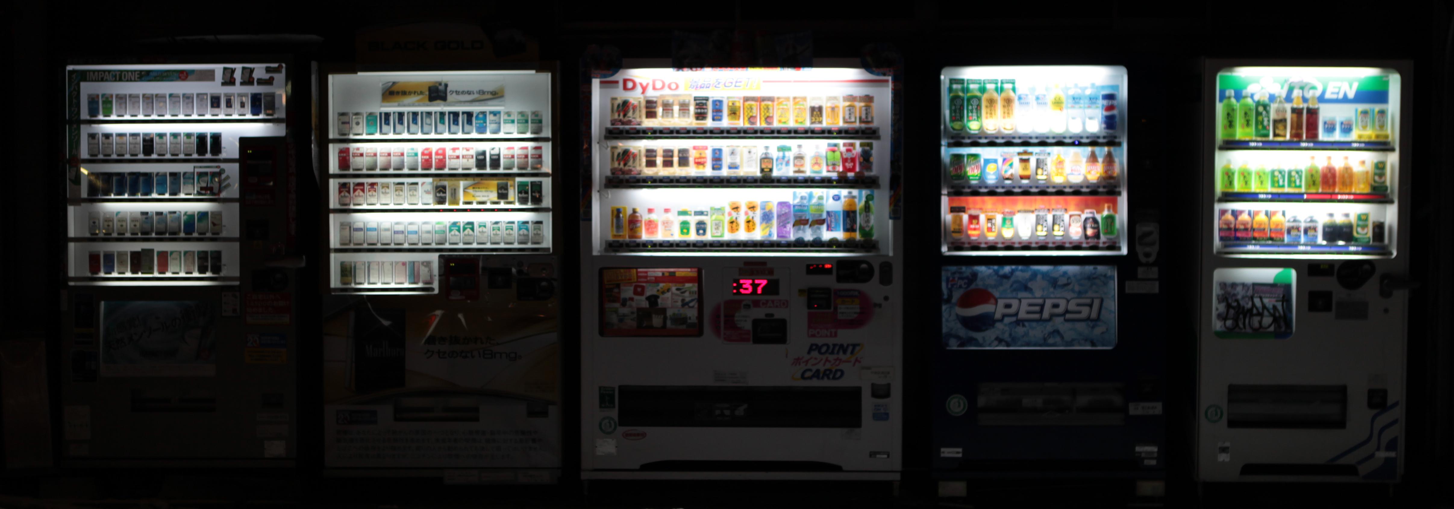 Sapporo vending machines