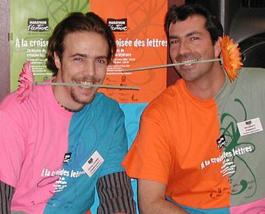photo-2004-04