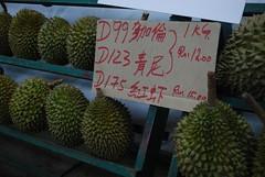 D99, D123, D175 - Durians, SS2