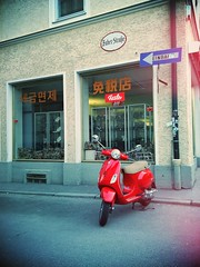 lonely Vespa 32