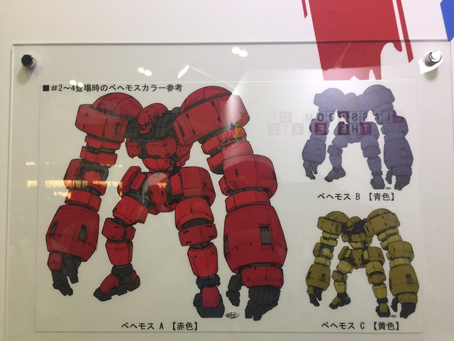 Full Metal Panic! Invisible Victory - New Mecha