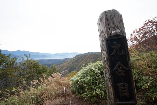 20150918-大雪山黒岳-0126.jpg
