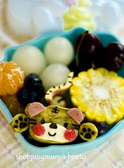 Tiger Cub sweet potato bento