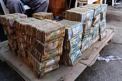 Hargeysa (Somaliland/Somalia) - Exchange office