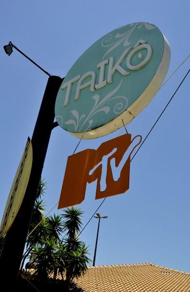 MTV Verão 2009