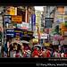 20060411-I-1-halftop-signs-street-thamel-kathmandu