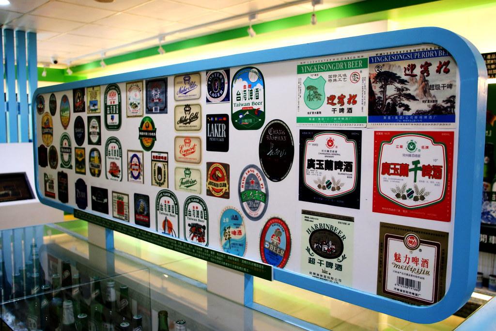竹南啤酒廠 (9)