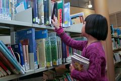Qiqi EGR Public Library December 31, 20097
