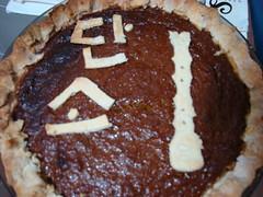 cake(0.0), german chocolate cake(0.0), torte(0.0), linzer torte(1.0), baked goods(1.0), food(1.0), dish(1.0), dessert(1.0), cuisine(1.0),
