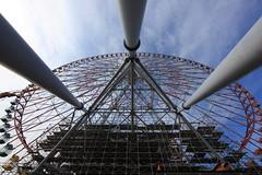 Ferris Wheel / 観覧車(かんらんしゃ)