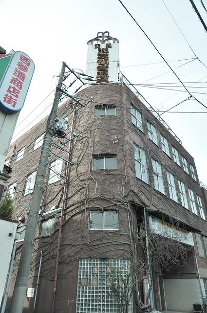 浅草観音温泉 (2)