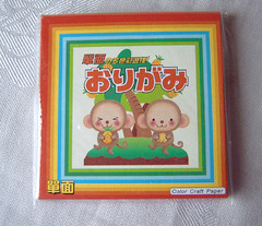 Monkey origami sheets Paper Monkey 1 Photos 780