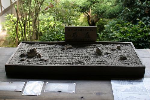 Japanese mini dry landscape garden  by trudeau