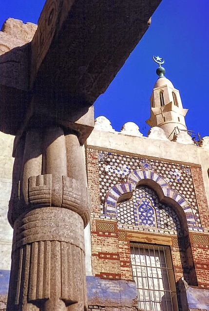 Mosque of Abu l-Haggag, Luxor