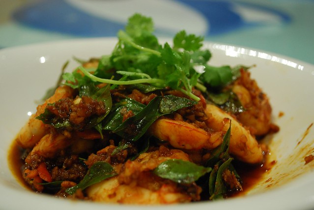 Julia's Prawns with Curry Leaves   Flickr - Photo Sharing!