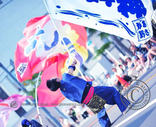 Yosakoi Flag Dance. 2009 Japan