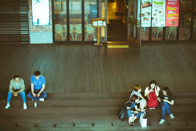 Młodzież w Seulu