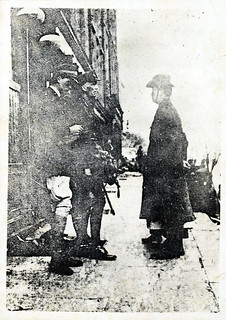 Pearse's Surrender