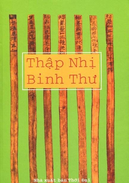 Thập Nhị Binh Thư - Đỗ Mộng Khương & Nguyễn Ngọc Tỉnh