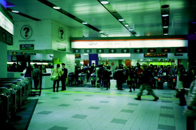 Shinjuku Station Keio Line