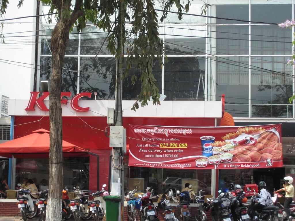 KFC Phnom Penh