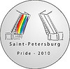 Russia: Religious and Nationalist Groups Call for the Ban of St Petersburg Pride
