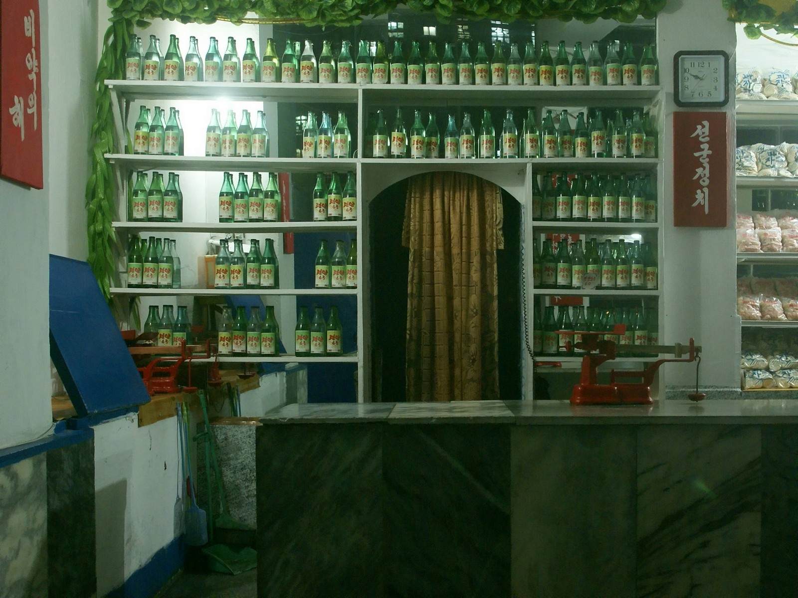 Pyongyang shop at night