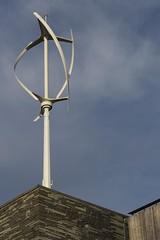 John Hope Gateway Turbine