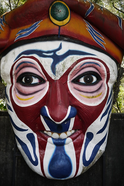 Traditional chinese Mask 4 | Flickr - Photo Sharing!