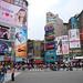 中国大都会古玩股份有限公司