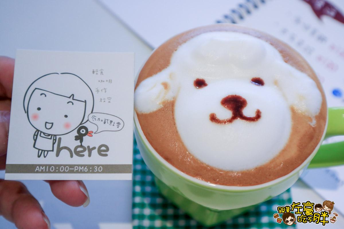 Here 咖啡小食-32