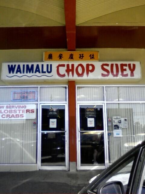 Waimalu Chop Suey Waimalu Chop Suey Main