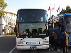 Bus Tour Kagoshima