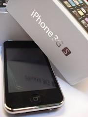Priceminister Iphone  Plus