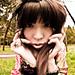 Small photo of Akina