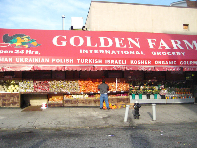 golden farm kensington brooklyn