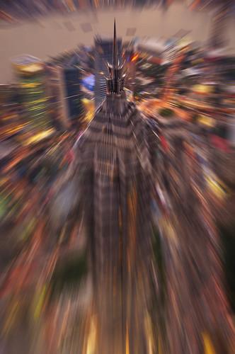 Shanghai Expo City