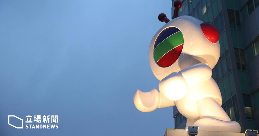 TVB將軍澳電視城入口的TV Buddy。