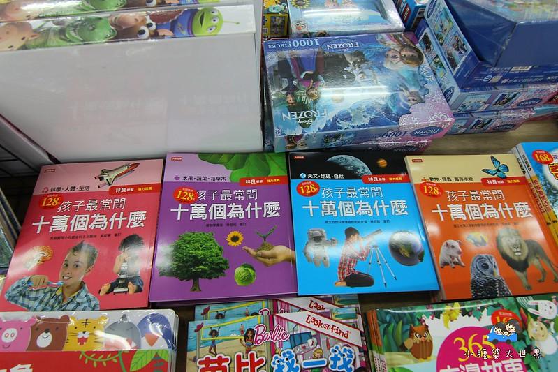 宜蘭玩具特賣2 095