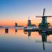 Netherlands Before Sunrise by pieter.struiksma