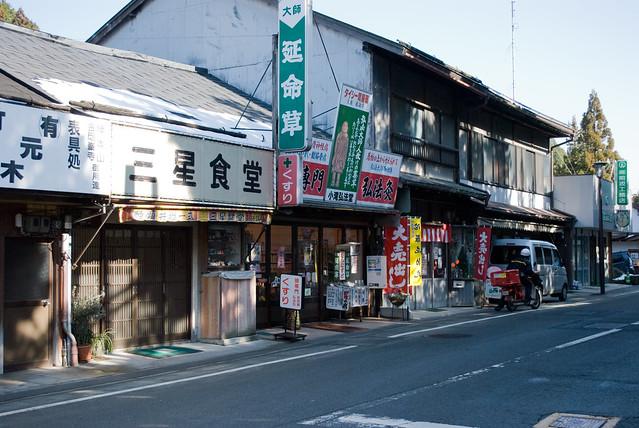 old shopping street, world heritage Mount Koya, Japan, Dec 2009