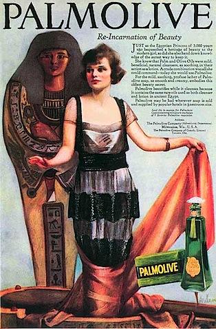 Adeline 39 S Attic Vintage Egyptomania