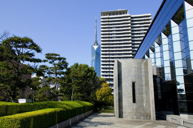Fukuoka City Art Museum and Fukuoka Tower  Flickr - Photo Sharing!