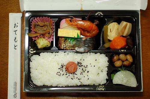 上野駅・幕の内弁当(二)