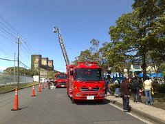 Yokohama local fire station demo